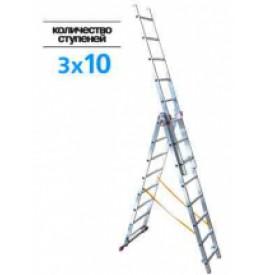 Лестница 3-х секц.3х10 ступ. 97820