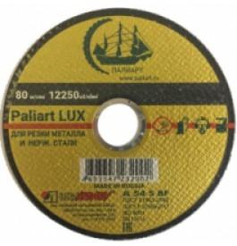 Круг   отрезной 125х1,0х22 мет+нерж PALIART LUX
