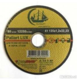 Круг   отрезной 125х1,2х22 мет+нерж PALIART LUX