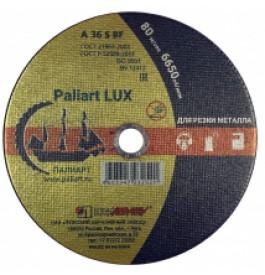 Круг   отрезной 230х1.6х22 мет+нерж PALIART LUX